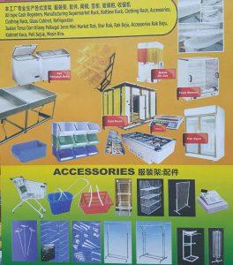 gg super marketing brochure